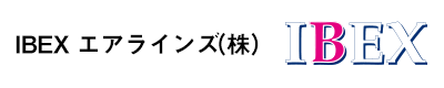 IBEX エアラインズ(株)